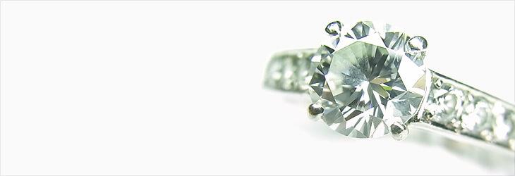 ダイヤなど宝石
