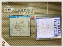大阪天神橋店