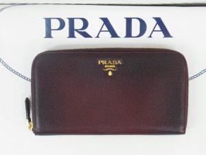 プラダ長財布買取させて頂きました。オールラウンド長財布