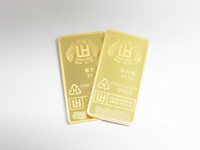 金 インゴット 買取 大阪 神戸 K24 999.9 純金 インゴットバー37.5g