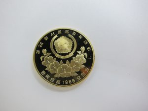 ソウル五輪記念金貨買取・大阪神戸・記念コイン買取