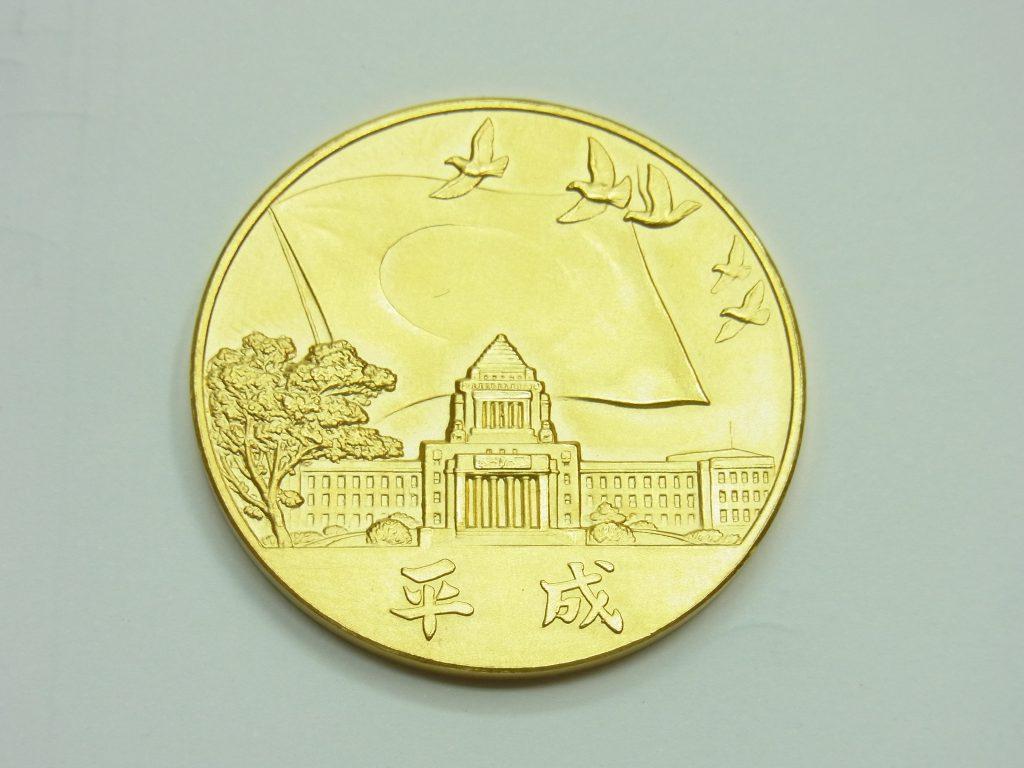 K24記念メダル買取させて頂きました。金買取なら手数料なしのブランドラボ
