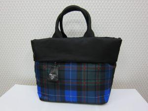 プラダテスートダブルB1959M 2WAYハンドバッグ買取りいたしました神戸三宮