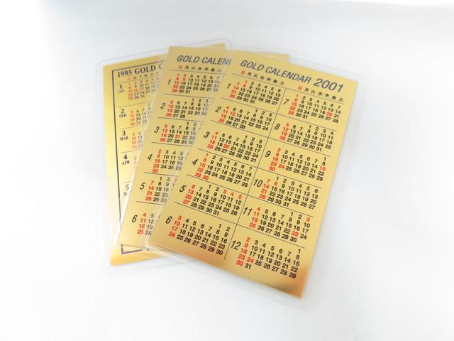 純金カレンダー買取 大阪・神戸 K24金高価買取