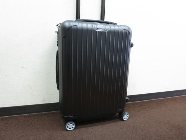 リモワ 買取 大阪・神戸 サルサ スーツケース 高額査定