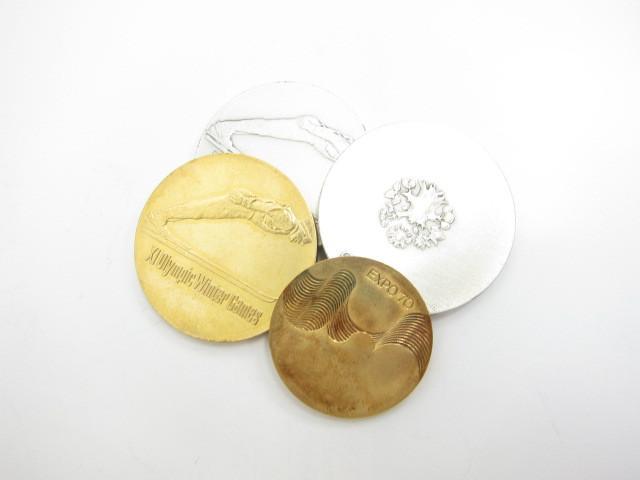 札幌冬季オリンピック1972年記念・万博1970年記念K18金コイン&シルバー925コイン総重量76.5g買取いたしました。