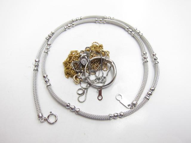 K18金&K18金ホワイトゴールドネックレスやリング37g買取いたしました。