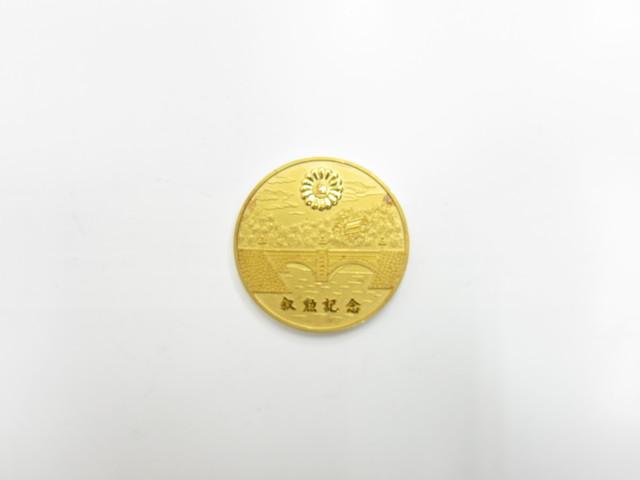 金貨買取 大阪・神戸 K24コイン 高価買取