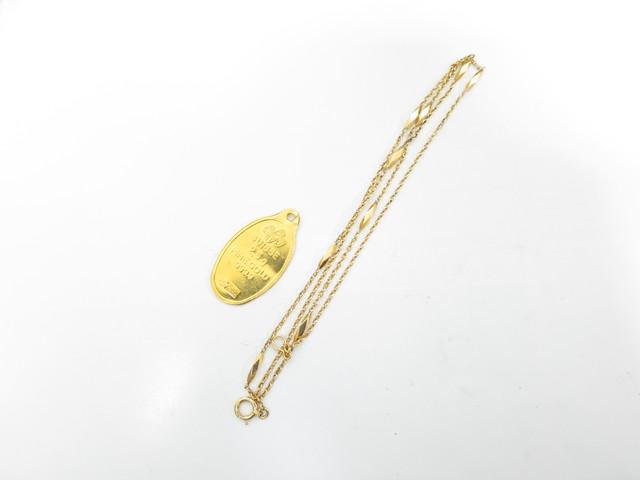金 買取 ネックレス コイン 大阪・神戸で高く売るなら
