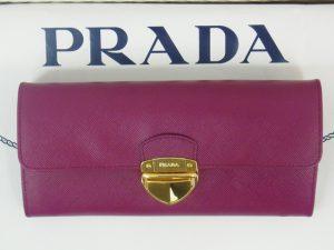 プラダ 財布買取させて頂きました。神戸・三宮のブランド買取ならブランドラボ