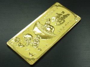 金買取させて頂きました。インゴット 中国・千足金・神戸三宮のブランドラボ