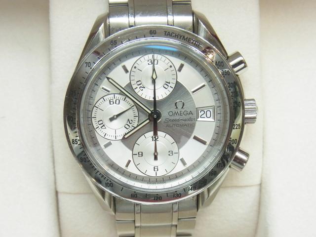 オメガスピードマスター351330買取させて頂きました。オメガ・時計の買取なら高額査定のブランドラボ