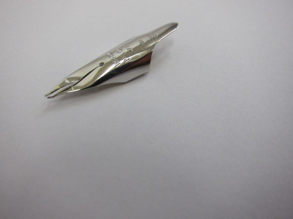 万年筆ペン先・750・ホワイトゴールド買取・大阪神戸