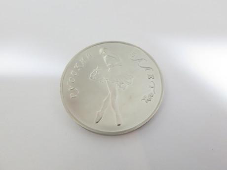 パラジウム 買取 大阪 神戸 Pd999 パラジウムコイン CCCP バレリーナ