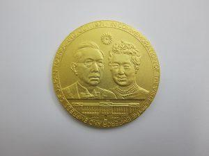金 買取 神戸 大阪 純金 K24 天皇皇后両陛下御訪英記念メダル 高額査定