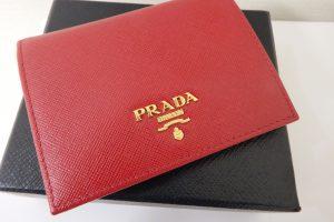 プラダ パス・カードケース 大阪神戸高価買取 ブランド買取