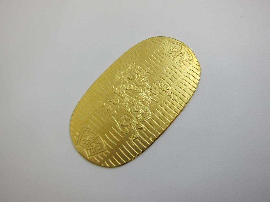 金 買取 大阪 神戸 K24 純金 小判 小判型のメダル 金地金 貴金属 無料査定
