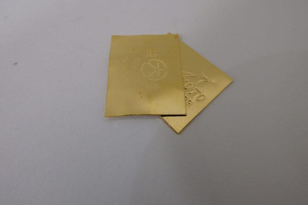 k24 純金 素材 金高騰 大阪神戸 高価買取