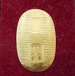 純金小判買取大阪神戸K24金小判・999.9買取査定