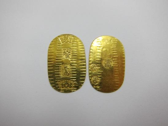 金 買取 K24 純金 レプリカ小判 24金 無料査定 本日の国内金価格