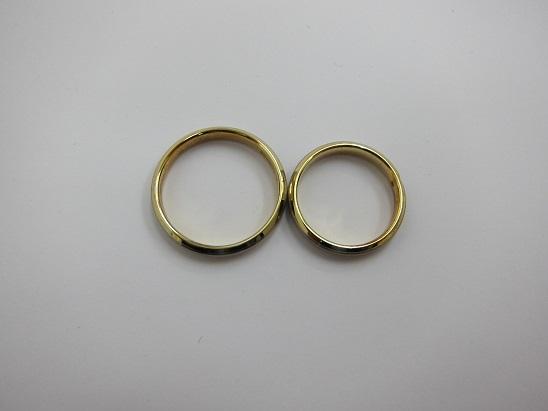 金 買取 K18 マリッジリング 結婚指輪 18金 ペアリング 高額査定